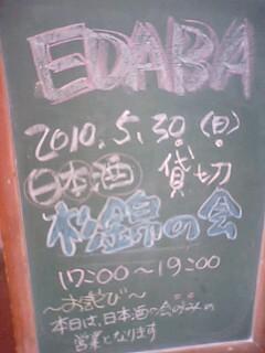 PA0_0321.JPG